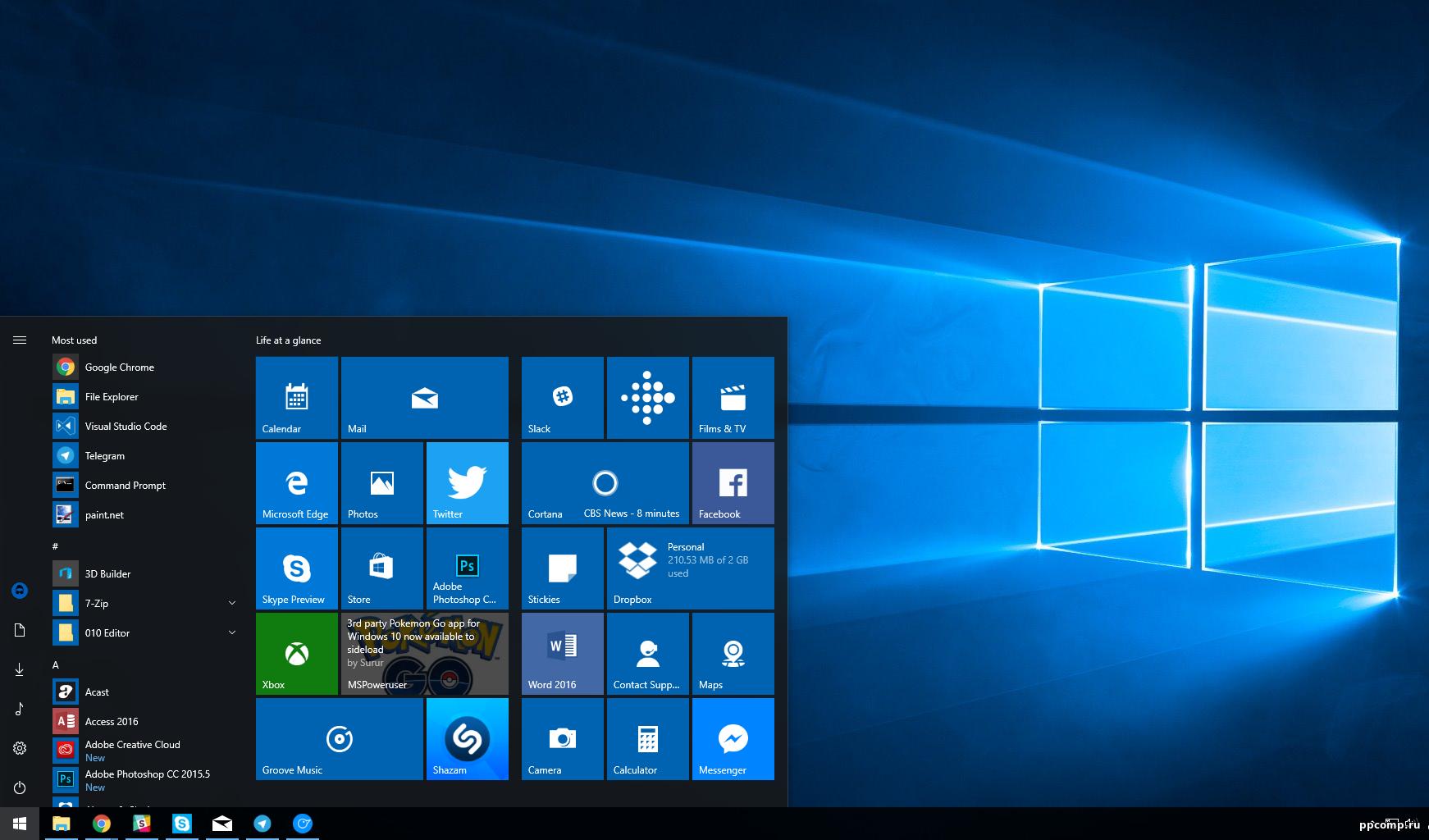Как сделать просмотр на windows 7